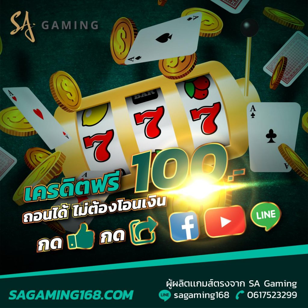 100 baht free credit